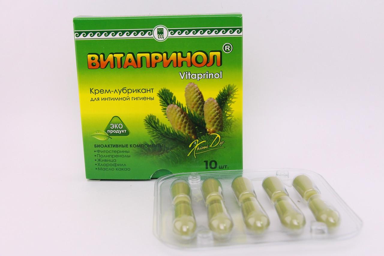 Витапринол свечи 10 штук Арго, геморрой, простатит, аденома, цистит, уретрит, молочница, киста, эрозия, полипы