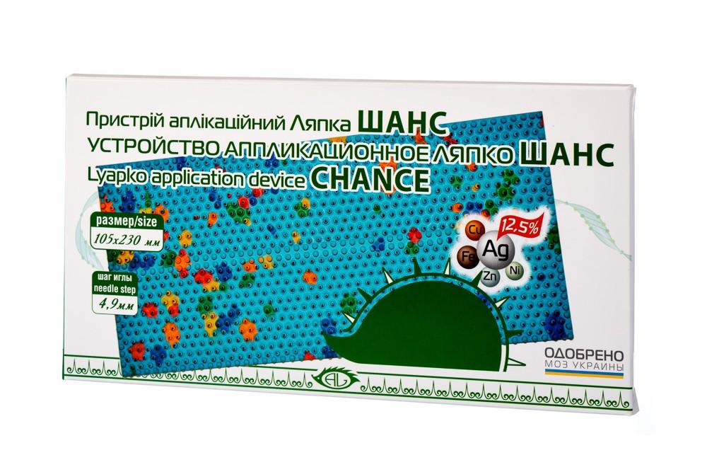 Аппликатор Ляпко Шанс 4,9 Ag, размер 105х230 (остеохондроз, шейный, грудной отдел, поясница, снимает боль)