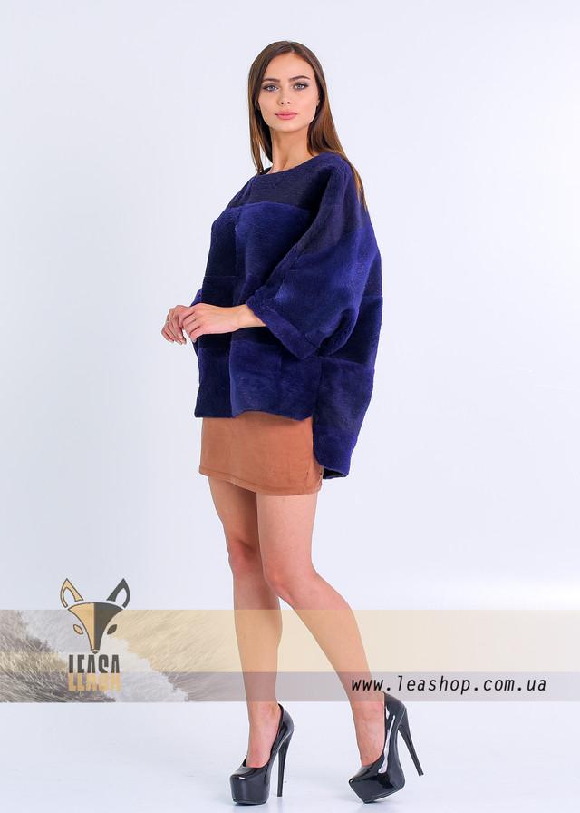 Меховой свитер из синей нутрии