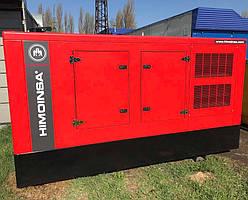 Дизель генератор HIMOINSA HFW-135 T5 (97 кВт)