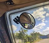 Салонное зеркало слепых зон, универсальное, на присоске, фото 4