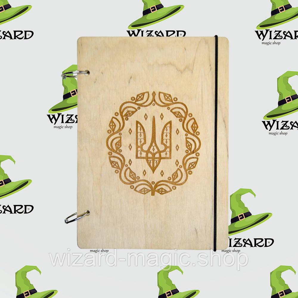 Деревянный блокнот А6 Герб Украины (светлое дерево)