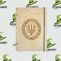 Деревянный блокнот А6 Герб Украины (светлое дерево), фото 1