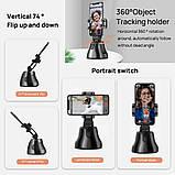 Смарт-штатив для блогеров с датчиком движения Apai Genie 360°, фото 5