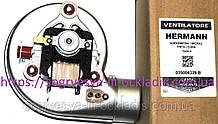 Вентил SOHON 35 Вт+тр. Вентури (б.ф.у, Кит) Hermann S/micra/ Micra2, ThesiEura, арт. 035004339 В, к.з. 0149/2