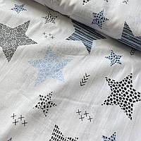 Тканина c візерунчастими сіро-блакитними зірками на білому, ширина 160 см