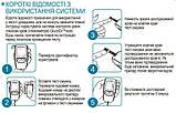 Тест-полоски GlucoDr. auto A (50 шт.), фото 4