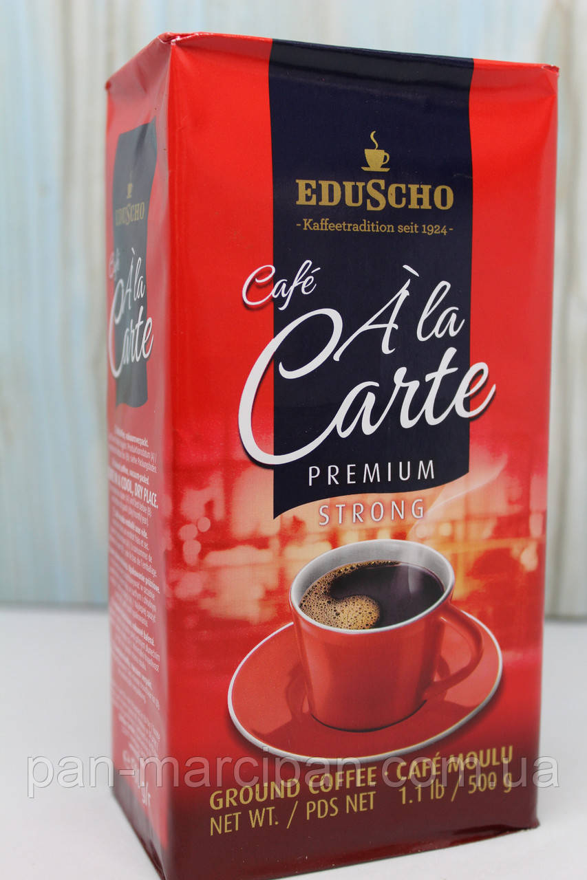 Кава мелена Eduscho ala carte (червона)