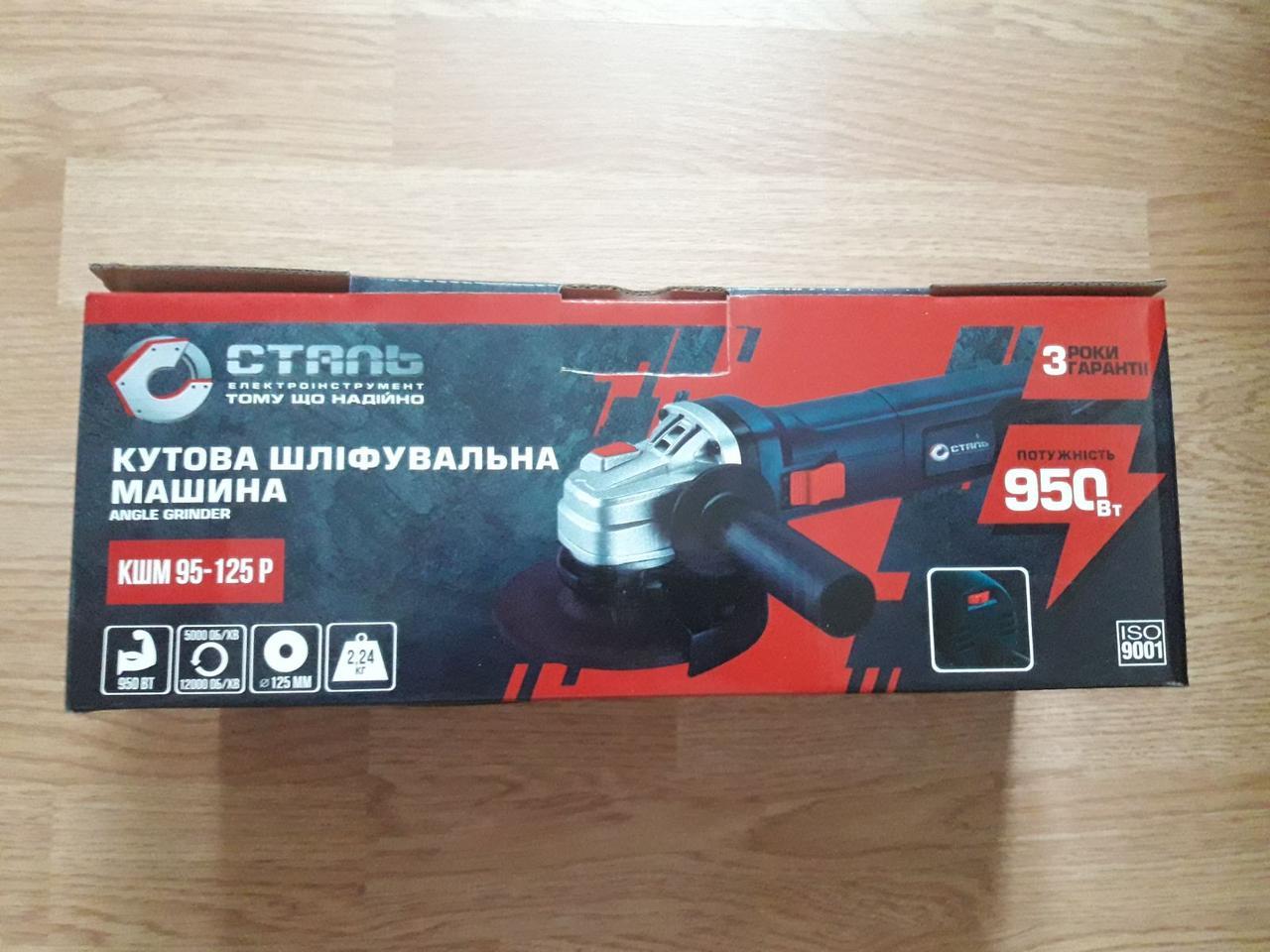 КШМ 95-125Р