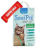 Бентонитовый наполнитель для кошачьего туалета Природа SaniPet Мелкий 5 кг
