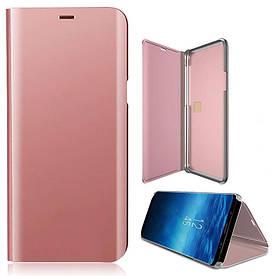 Чехол книжка для Realme X2 боковой с зеркальной крышкой, Золотисто-розовый