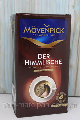 Кава мелена Movenpick Der Himmlische 500 гр