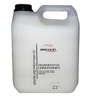PROSALON Бальзам концентрат для волос с кератином и провитамином В5, 5000мл 0034 ( канистра)