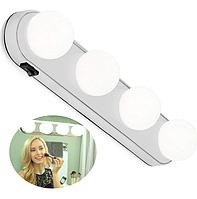 Подсветка на зеркало для макияжа Studio Glow 4 лампы