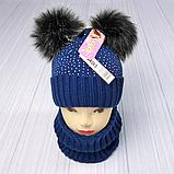 М 94065 Комплект для дівчинки шапка з двома помпонами,стразами і снуд , різні кольори, фото 2