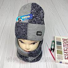 """М 94059. Комплект для хлопчика шапка на флісі і баф """"CAMPUS"""", кольори на фото ( 3-10 років)"""