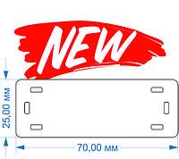 Бирка кабельна маркувальна У - 212 М 60х20 мм