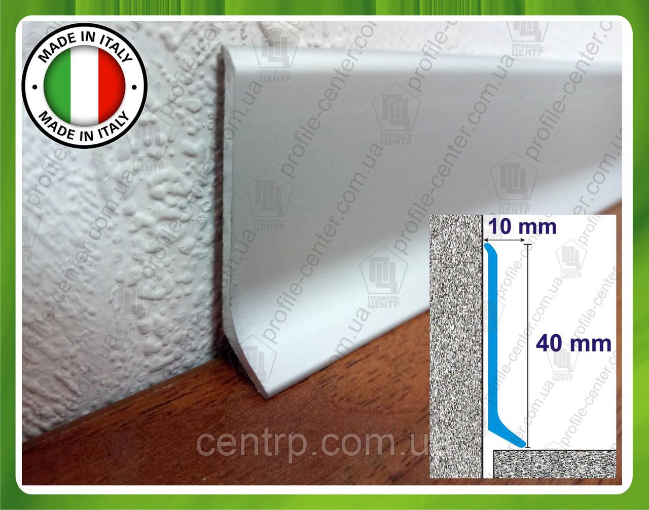 Алюминиевый плинтус Profilpas Metal Line 90/4, высота 40 мм
