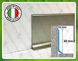 Алюминиевый плинтус Profilpas Metal Line 90/4, высота 40 мм, фото 3