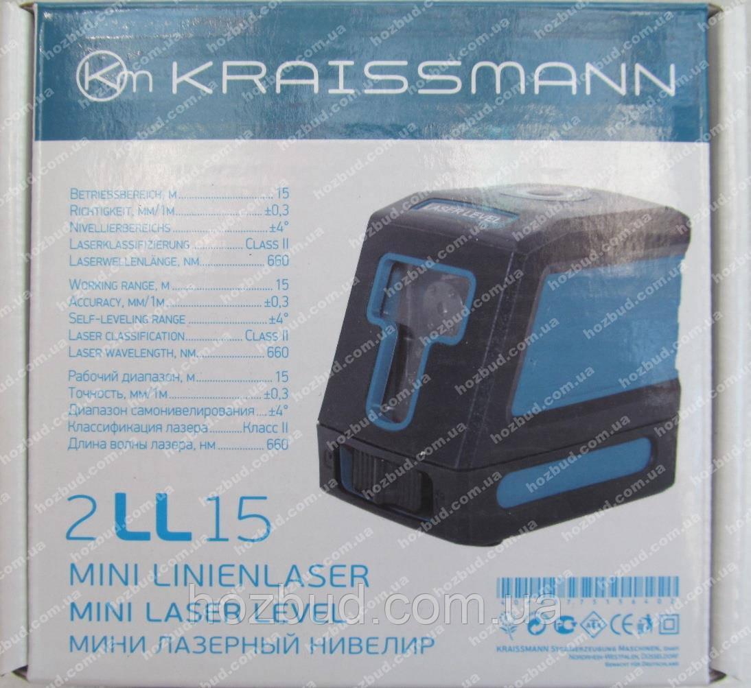 Лазерный уровень Kraissmann 2 LL 15  (подставка-фиксатор в комплекте)