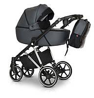 Детская коляска универсальная 3 в 1 Verdi Makan Elektro 09 grey (Верди, Польша)