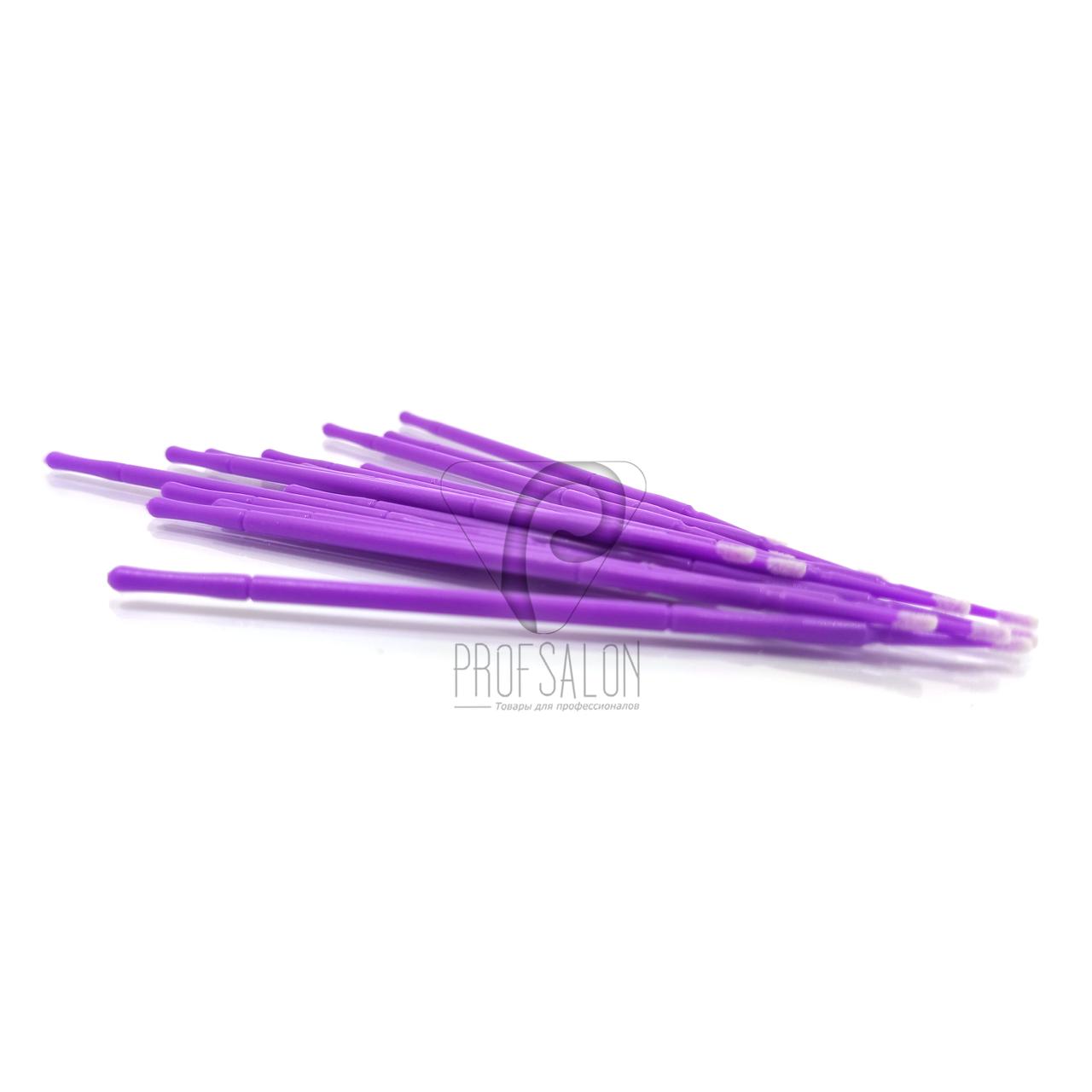 Микроапликаторы UltraFine (100шт в тубусе), фиолетовые, 1,5мм