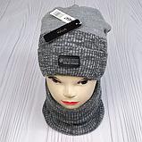 М 94047 Комплект для мальчика, подростка  шапка  с кнопкой на флисе и снуд, разние цвета, фото 2