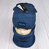 М 94047 Комплект для мальчика, подростка  шапка  с кнопкой на флисе и снуд, разние цвета, фото 5