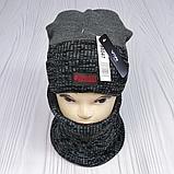 М 94047 Комплект для мальчика, подростка  шапка  с кнопкой на флисе и снуд, разние цвета, фото 7