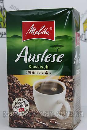Кава мелена Melitta Auslese 500 г