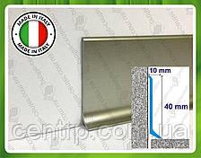 Алюминиевый плинтус Profilpas Metal Line 90/4, высота 40 мм Титан сатин (анод)