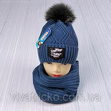 М 94039 Комплект для хлопчика шапка з помпоном на флісі і хомут, різні кольори
