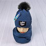 М 94039 Комплект для хлопчика шапка з помпоном на флісі і хомут, різні кольори, фото 2