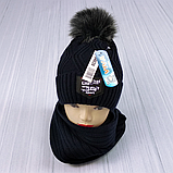 М 94039 Комплект для хлопчика шапка з помпоном на флісі і хомут, різні кольори, фото 3