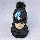М 94039 Комплект для хлопчика шапка з помпоном на флісі і хомут, різні кольори, фото 5