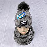 М 94039 Комплект для хлопчика шапка з помпоном на флісі і хомут, різні кольори, фото 6