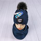 М 94039 Комплект для хлопчика шапка з помпоном на флісі і хомут, різні кольори, фото 7