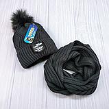 М 94039 Комплект для хлопчика шапка з помпоном на флісі і хомут, різні кольори, фото 8