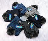 М 94039 Комплект для хлопчика шапка з помпоном на флісі і хомут, різні кольори, фото 9