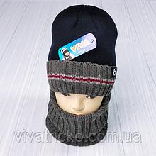 М 94029 Комплект для хлопчика, підлітка шапка будиночок на флісі і снуд, різні кольори