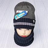 М 94029 Комплект для хлопчика, підлітка шапка будиночок на флісі і снуд, різні кольори, фото 2