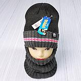М 94029 Комплект для хлопчика, підлітка шапка будиночок на флісі і снуд, різні кольори, фото 3