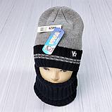 М 94029 Комплект для хлопчика, підлітка шапка будиночок на флісі і снуд, різні кольори, фото 4