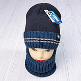 М 94029 Комплект для хлопчика, підлітка шапка будиночок на флісі і снуд, різні кольори, фото 5