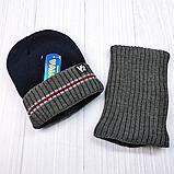 М 94029 Комплект для хлопчика, підлітка шапка будиночок на флісі і снуд, різні кольори, фото 6