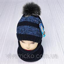 М 94012 Комплект для хлопчика, підлітка шапка з помпоном на флісі і снуд,(4-12 років) різні кольори