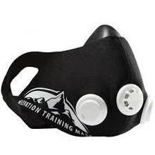 Тренировочная Силовая Маска дыхательная для бега и тренировок Training Mask 2.0