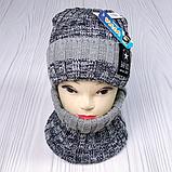 М 94053 Комплект для мальчика, подростка шапка  с кнопкой на флисе  и снуд, разние цвета, фото 2