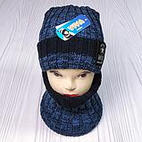 М 94053 Комплект для мальчика, подростка шапка  с кнопкой на флисе  и снуд, разние цвета, фото 3