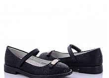 Туфли подросток черные,туфли детские школьные Мир-ZP6679-1